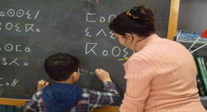 نشطاء يراسلون رئيس الحكومة ووزير التعليم ويرفضون تغيير تخصصات مدرسّي الأمازيغية