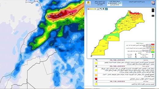 ارتفاع مستوى الخطر.. مديرية الأرصاد تضع الناظور والحسيمة والدريوش ضمن المستوى الأحمر لخريطة اليقظة