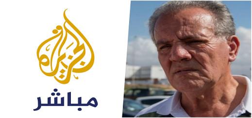 """مغاربة يدعون """"الجزيرة"""" للاعتذار لوالد الزفزافي بعد نشرت صورته عوض نتنياهو"""