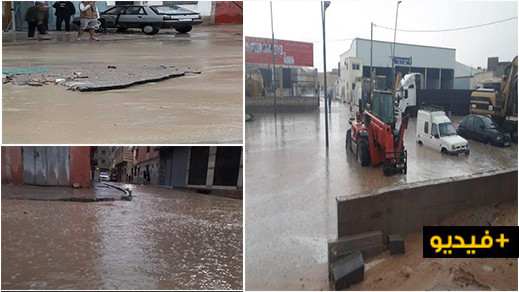 بعد نشرة التحذير.. حاسي بركان تغرق تحت السيول وتاوريرت عائمة فوق المياه وأمطار غزيرة بالعروي