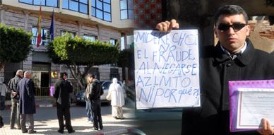 """مواطن من بني بوعياش يشتكي """"عنصرية"""" القنصلية الإسبانية بالناظور ويتوعد بالاعتصام أمامها"""