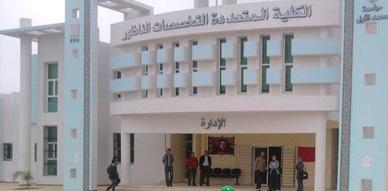 المكتب المحلي بالناظور للنقابة الوطنية للتعليم العالي يطالب الوزارة الوصية بالتدخل لحل مشاكل كلية الناظور