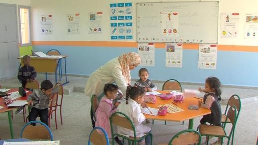 وزارة التربية الوطنية تنفي تعثر البرنامج الوطني لتعميم وتطوير التعليم الأولي