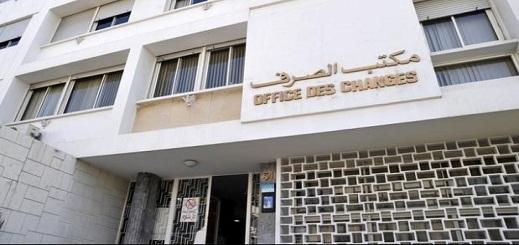 مكتب الصرف: انخفاض طفيف في تحويلات مغاربة الخارج