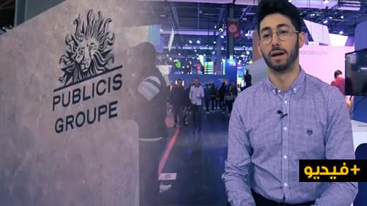 عالم بيانات مغربي في أكبر شركة للإشهار والتواصل بفرنسا