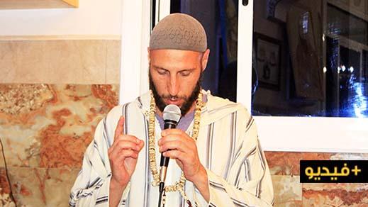 فرنسي يشهر إسلامه بالزاوية الكركرية في مدينة العروي