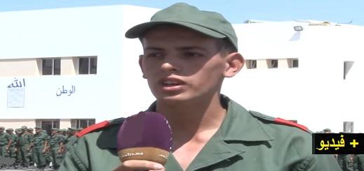 شاب من الناظور يختار التطوع في خدمة التجنيد وهذا ما قاله من قلب الثكنة العسكرية بجرسيف