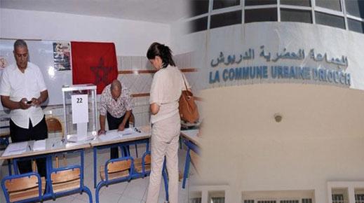 بعد قبول استقالة 10 أعضاء.. وزارة الداخلية تقرر تنظيم انتخابات جزئية بجماعة الدريوش في هذا التاريخ