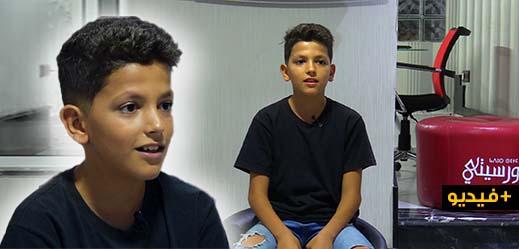 سفيان المختاري.. طفل مقيم بمليلية ينزع ضحكات طويلة من متابعيه على الأنستغرام بفيديوهات كوميدية ساخرة