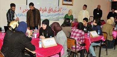 مركز تكوين المعلمين والمعلمات يحتضن مسابقة ثقافية بين مجموعة من الثانويات بالناظور