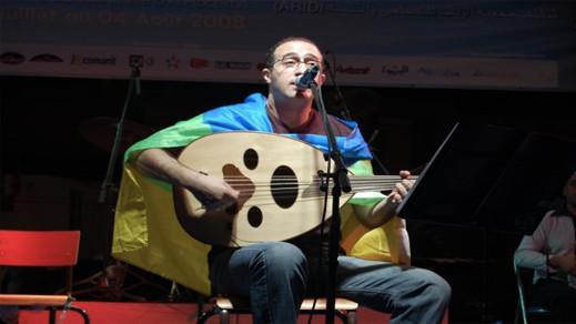 أوسان اغنية رائعة للفنان كريم المرسي من ألبوم ازوران ن تفاوين