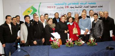 """إنتخاب عبد السلام بوطيب رئيسا لجمعية """" أريد """" والمكتب المسير يضم أعضاء من أقاليم الريف الكبير"""
