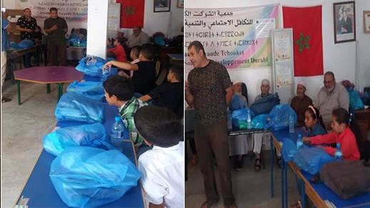جمعية اتشوكت الكبرى للتكافل الاجتماعي والتنمية المستدامة توقع النسخة العاشرة من عملية توزيع اللوازم المدرسية