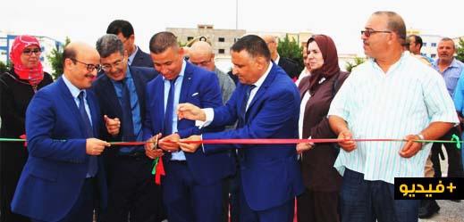 افتتاح معرض تحت شعار الصناعة التقليدية في الخدمة المحلية بسلوان الناظور