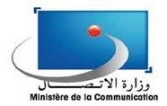 """وزارة الاتصال تمنع مجلة """"غازيل"""" بالمغرب بعد إساءتها للنبي (ص)"""