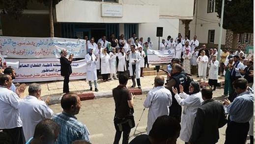فوضى التسيير بمندوبية وزارة الصحة بالناظور تغضب الأطر الصحية والإدارية