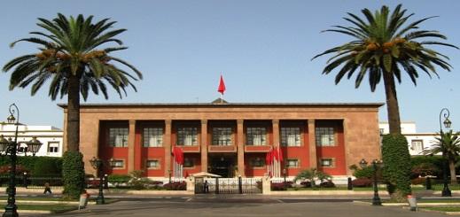 لأول مرة في المغرب.. إسم البرلمان يكتب باللغة الأمازيغية إلى جانب العربية