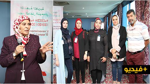 الجمعية المغربية لدعم الطفل التوحدي بالناظور تنظم أيام تكوينية لفائدة مستفيديها من تأطير خبيرة مصرية