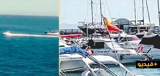 مثير.. شاهدوا مطاردة هوليودية لمغربي سرق قاربا من ميناء مليلية واتجه به إلى سواحل الناظور