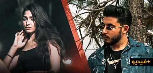 """الرابور الناظوري الملقب بـ""""A JEY"""" يصدر فيديو كليب جديد رفقة ابنة الستاتي"""