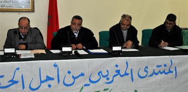 المنتدى المغربي من أجل الحقيقة والإنصاف يستضيف بالناظور دورة تكوينية حول الحكامة الأمنية