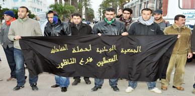 معطلو الناظور يتضامنون في وقفة إحتجاجية مع ضحايا أحداث تازة