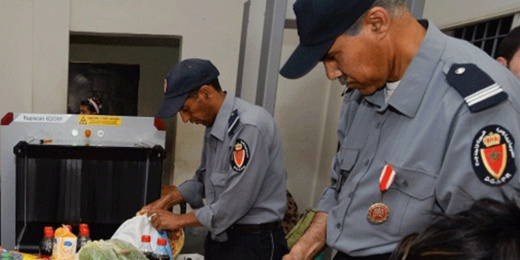 مندوبية التامك تصدر مدونة السلوك والواجبات المهنية لموظفي إدارة السجون وإعادة الادماج