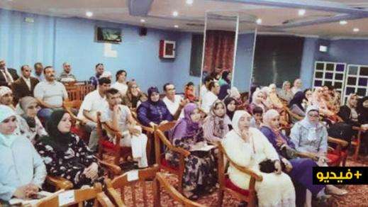 دكتورة مصرية تؤطر ورشة تكوينية حول طرق معالجة حالات التوحد بالناظور
