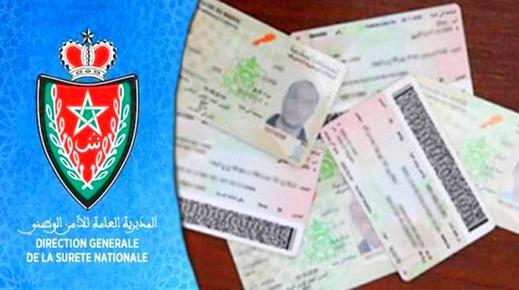 هذه مزايا بطاقة التعريف الوطنية الجديدة.. قن سري وصالحة للقاصرين