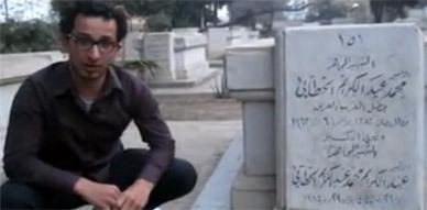 علم 20 فبراير فوق قبر عبد الكريم الخطابي بالقاهرة