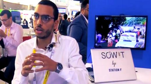 مسارات.. مقاولة مغربية تستخدم القمر الاصطناعي والطائرات لدعم الفلاحين