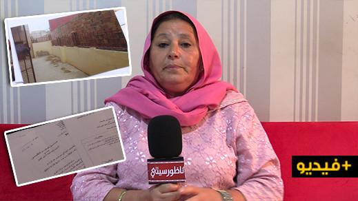 مهاجرة تطالب من سلطات الناظور حماية حقوقها بتنفيذ قرار للهدم