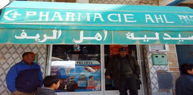 خسائر تقدر بمليون سنتيم عقب تعرض صيدلية بمدينة بن طيب للسرقة