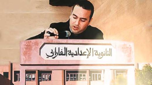 توفيق اسكور يكتب.. أزيد من 280 تلميذ وتلميذة  بمديرية الدريوش بدون حارس عام خارجي