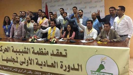 انتخاب الناظوري جواد بودادح عضوا بالمكتب التنفيذي لمنظمة الشبيبة الحركية
