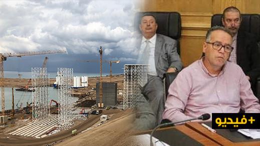 العبوضي: مشروع شحن الحاويات بميناء بني انصار قرار سيادي يروم حماية الاقتصاد الوطني