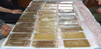 حجز حوالي 9 كلغ من مخدر الشيرابحوزة مواطن فرنسي بمطار فاس سايس