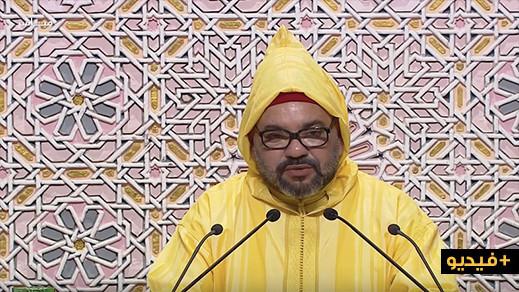 شاهدوا.. خطاب الملك كاملا أمام البرلمان
