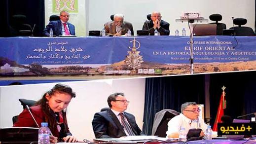 باحثون مؤرخون يناقشون موضوع بلاد الريف في التاريخ والمعمار ضمن مؤتمر دولي بالناظور