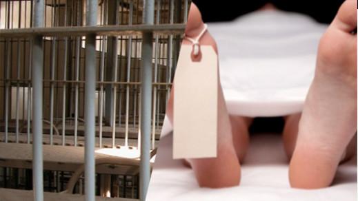 مصدر امني: السجين المتوفي بالناظور كان في حالة طبيعة عند تقديمه لوكيل الملك ولم يتعرض لأي عنف