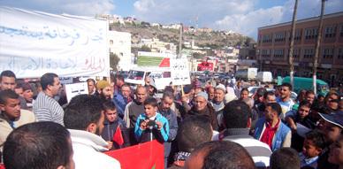 تجار فرخانة ينظمون وقفة احتجاجية للمطالبة بانصافهم