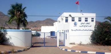 المكتب الوطني للماء يعرض ملخص الاستثمارات في مجال التطهير السائل بمدينة زايو