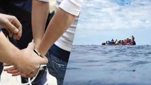 """توقيف افراد عصابة ضمنهم """"مخازني"""" متورطين في النصب على الراغبين في الهجرة سرا إلى اسبانيا"""