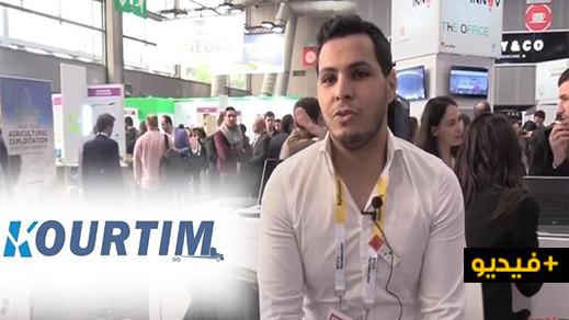 بالفيديو.. مغربي بفرنسا يربط ناقلي البضائع في إفريقيا بتطبيق على الأنترنيت