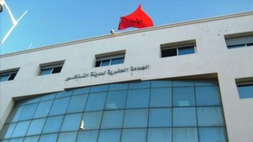 وثيقة.. الداخلية تستعين بمكتب للدراسات للتدقيق في ملفات بلدية الناظور و 39 جماعة أخرى