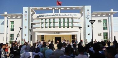 لجنة من وزارة التعليم العالي تحل بكلية سلوان للبحث في موضوع الإجازات المهنية