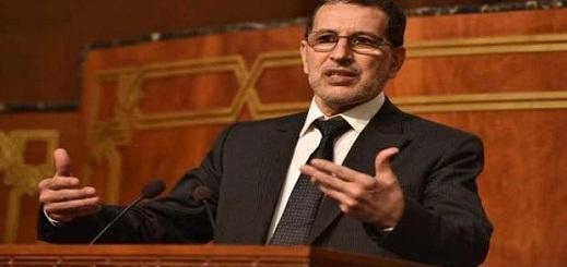 الحكومة تعرض التسوية أمام مغاربة اقتنوا ممتلكات عقارية وعينية بالخارج