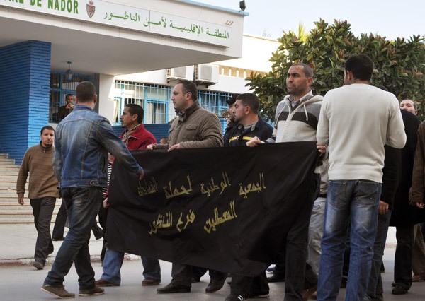 معطلو الناظور يستهدفون المحكمة الابتدائية وعمالة الإقليم في شكلهم الاحتجاجي الجديد