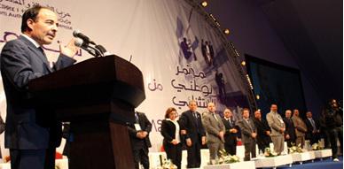 القضية الفلسطينية وحضور مغاربة تندوف يستأثر بإهتمام الجلسة الإفتتاحية للمؤتمر الإستثنائي لحزب الأصالة والمعاصرة