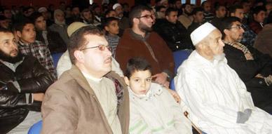 الأستاذ محمد زريوح يشرف على محاضرة في السيرة النبوية بالمركب السوسيو تربوي بأزغنغان